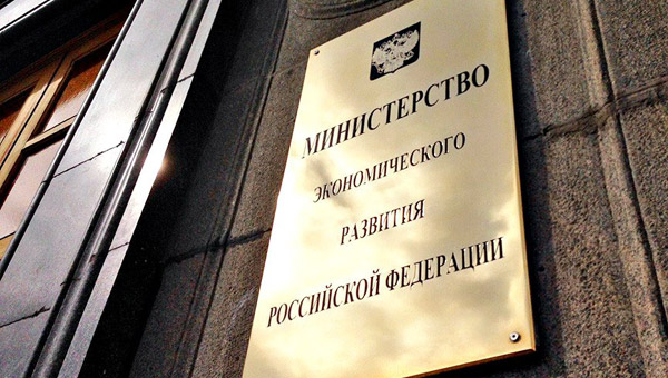 Сертификаты о форс-мажоре стали бесплатными