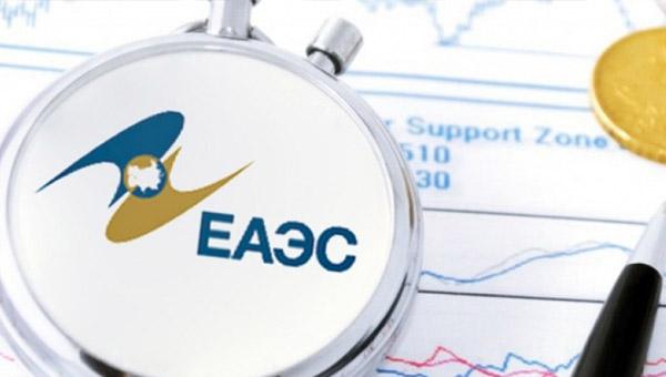 ЕЭК обновила порядок экономической стабилизации стран ЕАЭС