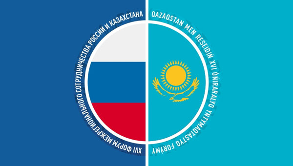 Одобрен план увеличения пунктов пропуска на границе РФ и РК