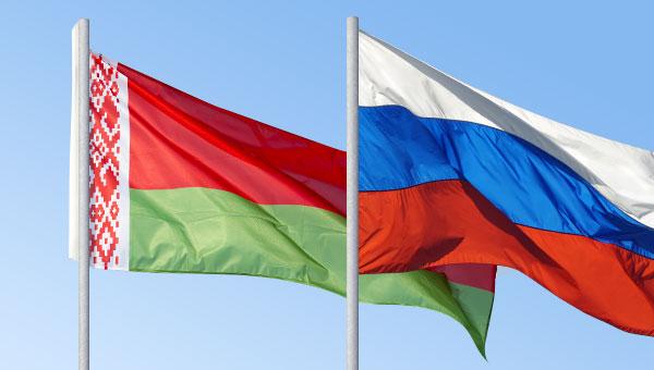 Россия и Белоруссия согласовали дорожную карту по таможне