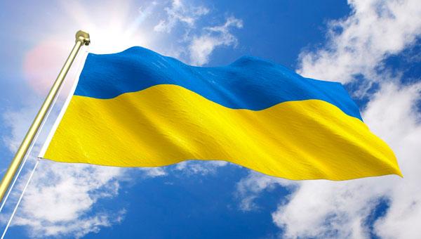 Украина продлила ограничения на ввоз российских товаров