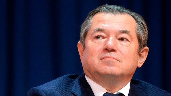 Сергей Глазьев предложил создать евразийскую финансовую систему